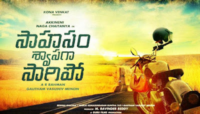 sahasam swasaga sagipo telugu movie theatrical trailer released on june 1st youtube