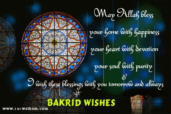 Bakrid-Wishes-Imags Happy Eid Al Adha 2016