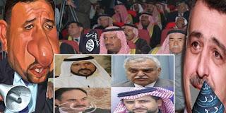 """مؤتمر من يدعون  انفسهم قادة أهل السنة و من اسس داعش في بغداد """"خيانة لدماء الشهداء !!!!"""