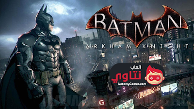 download batman game 2017