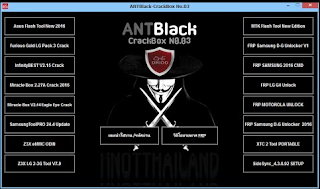 ANT%2BBlack%2Bbox ANT Black Crack Box Setup Free Download Root