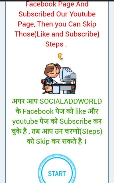 Social add world task step