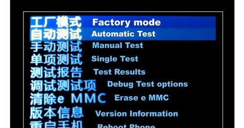 Cara reset tablet android china