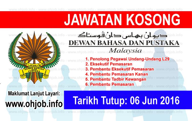 Jawatan Kerja Kosong Dewan Bahasa dan Pustaka (DBP) logo www.ohjob.info jun 2016