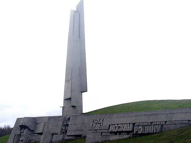 Zelenograd monument to the end of the Battle of Moscow on 7 January 1942 worldwartwo.filminspector.com