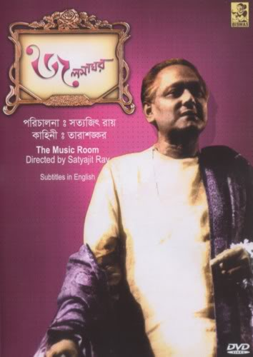 Chhabi Biswas as Huzur Biswambhar Roy, Jalsaghar aka The Music Room (1958), Directed by Satyajit Ray, Poster