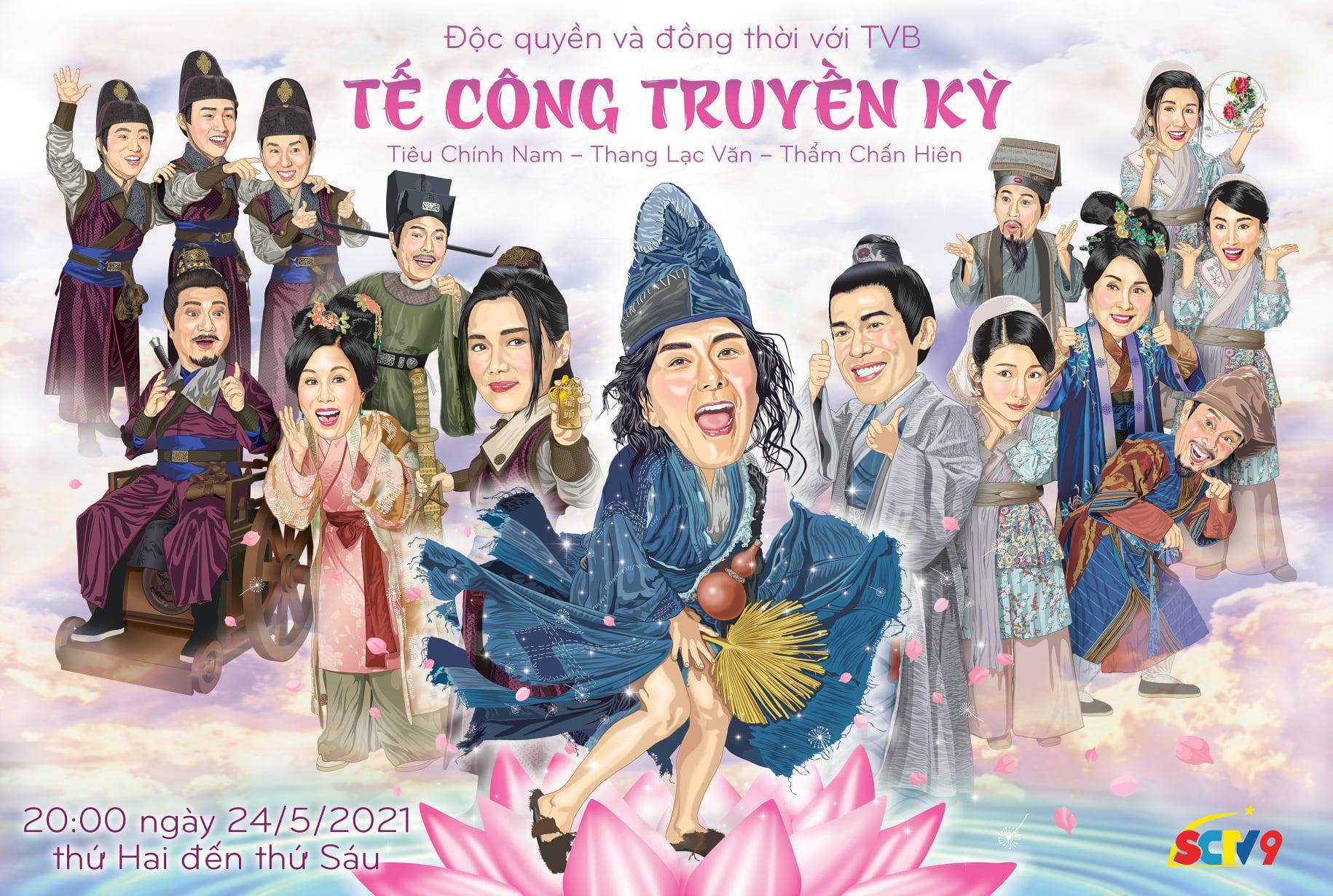 Tế Công Truyền Kỳ - SCTV9 (2021)