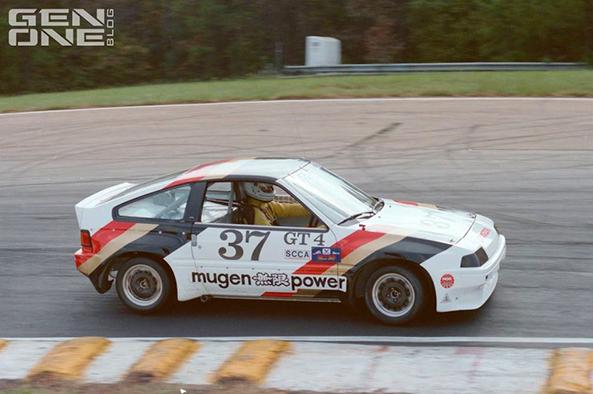 The Legend - GT-4 Mugen CRX Race Car ~ GENONE Blog