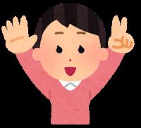 指で数を数える男の子のイラスト(7)