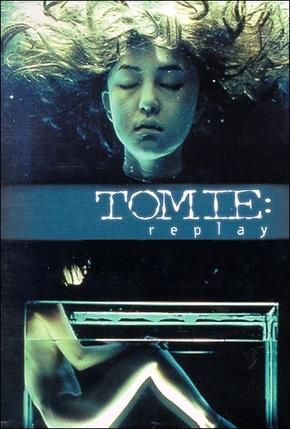 Tomie: Replay (2000) Legendado