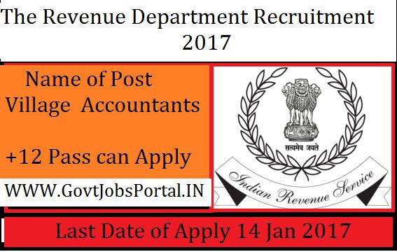tripura revenue department recruitment 2017