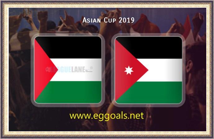 فلسطين  تتعادل مع الأردن  فى كأس الأمم الآسيوية 2019