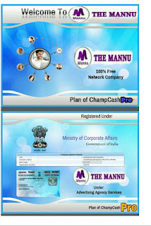 the mannu app legal document