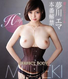[ซับไทย] Ema Yumekawa เทพธิดาเรื่องเดียวหาย TEK-089