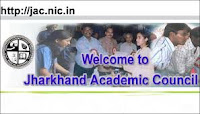jharkhand board results 2016