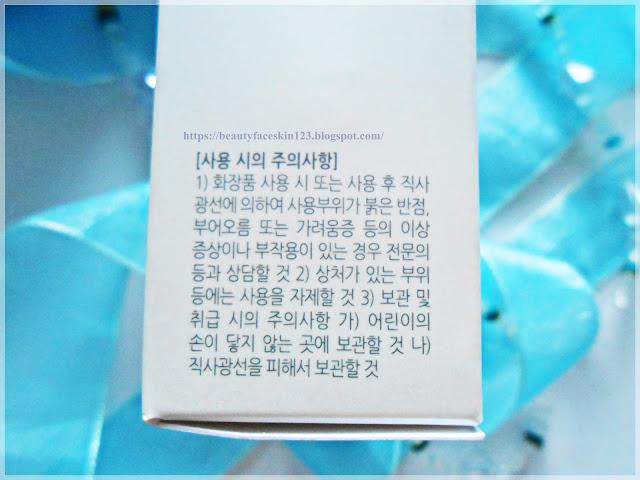 The Yeon Yowoo Brightening Cream