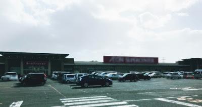 イオンスーパーセンター石狩緑苑台店