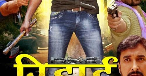 Bhojpuri Movie Star Casts, Wallpapers, Songs