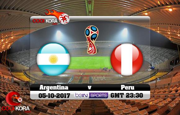 مشاهدة مباراة الأرجنتين وبيرو اليوم 5-10-2017 تصفيات كأس العالم