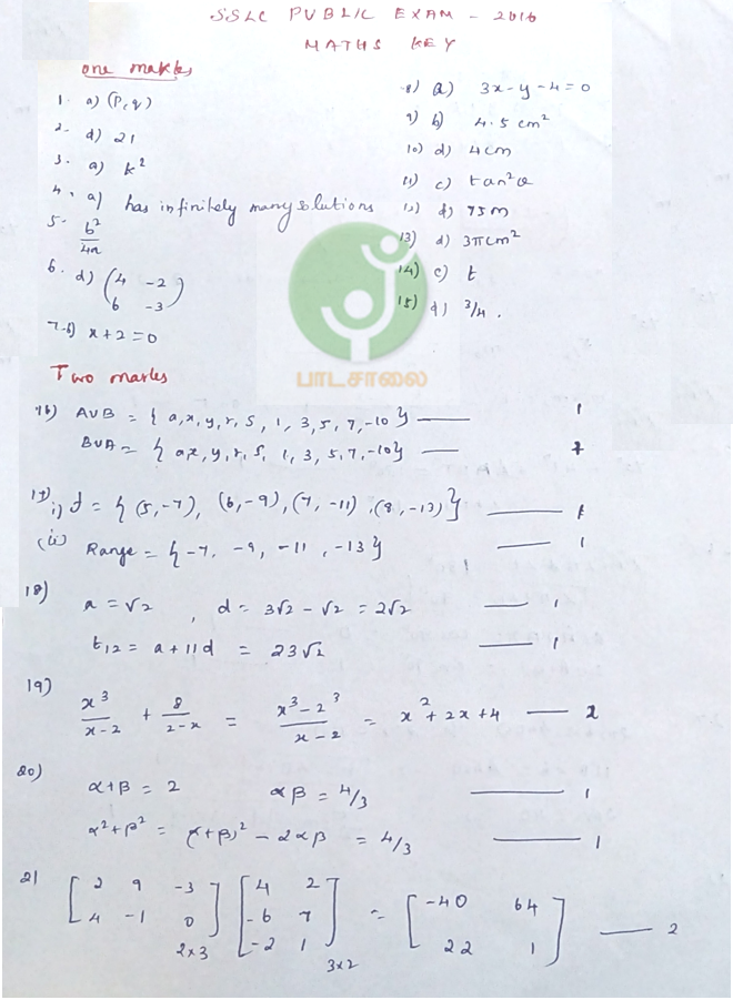 download computational chemistry