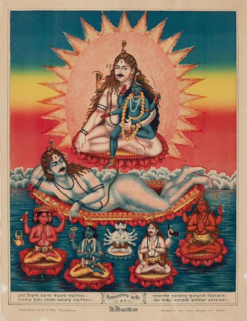 Sri Sri Kalika, Lithograph Print, Chore Bagan Art Studio, Calcutta (Kolkata) c1890