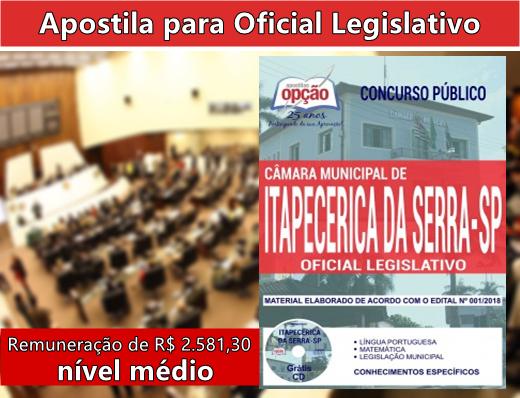 apostila-para-oficial-legislativo-concurso-camara-de-itapecerica-da-serra-sp