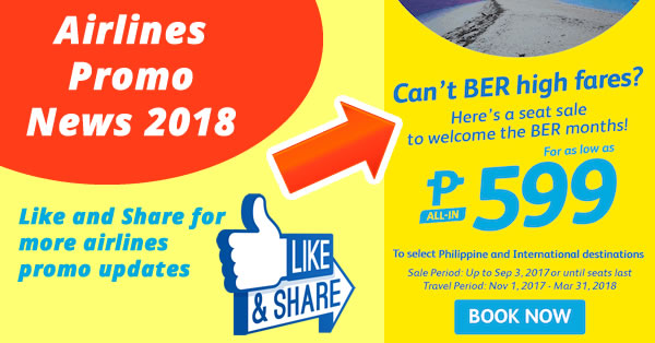 cebu pacific promo code 2018
