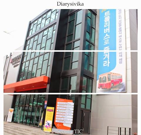 Wisata Seoul (Day 3) : Gangnam City Tour