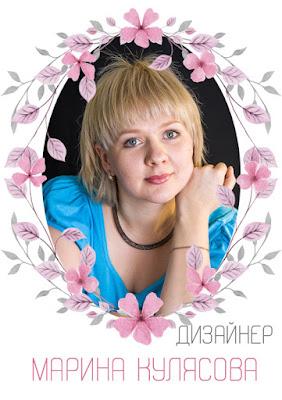 http://rucodelniza.blogspot.com/