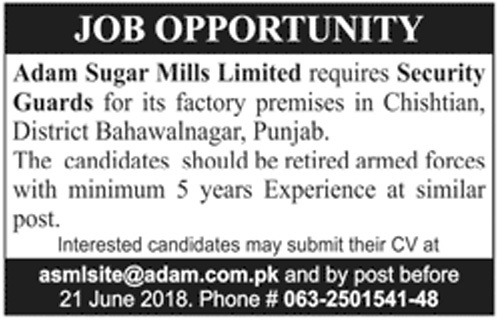 Adnan Sugar Mill Jobs for Security Guards Today 11 June 2018