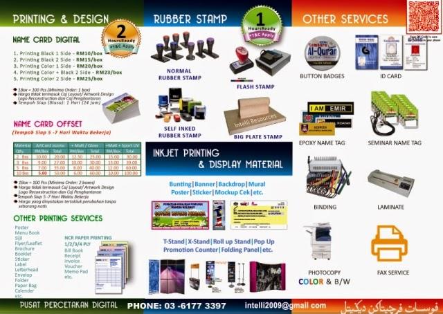 badges online printing