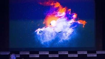 A los 76 años muere el físico Stephen Hawking - Videos