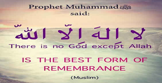 Best Form Of Zikr Islamic Quote