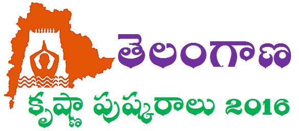 Telangana Krishna Pushkaralu