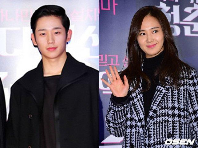 Kwon yuri won bin dating