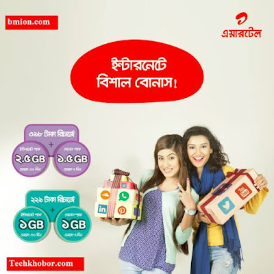 airtel-Internet-Big-Bonus-229Tk-Recharge-1GB-1GB-Bonus-398Tk-Recharge