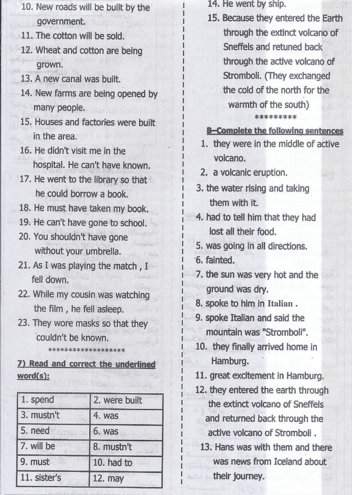 اول واقوى مراجعات ملحق الجمهورية فى اللغة الانجليزية للشهادة الاعدادية ترم ثان 23