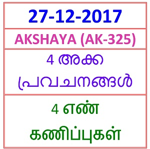 27-12-2017 4 nos Predictions  AKSHAYA (AK-325)