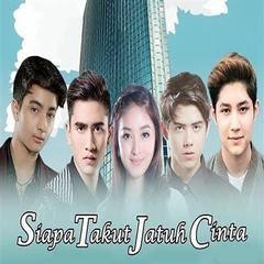 Download S.S.P. - Saat Ku Jatuh Cinta (OST Siapa Takut Jatuh Cinta SCTV) Mp3