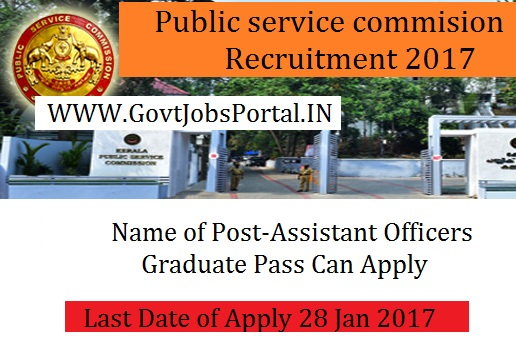 PSC Recruitment 2017 – 95 Assistant Statistical Officer Vacancies ...
