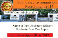 PSC Recruitment 2017 – 95 Assistant Statistical Officer Vacancies