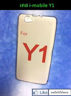 เคส i-mobile Y1
