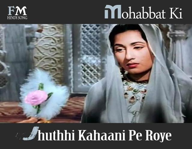 MohabbatKiJhuthhi-Kahaani-Mughal-e-Azam(1960)