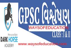 GPSC Vishleshan By Dark Horse Academy