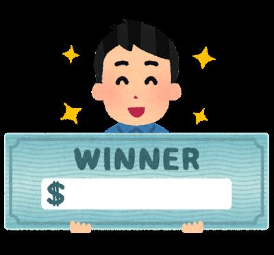 賞金を獲得した人のイラスト(男性・ドル)