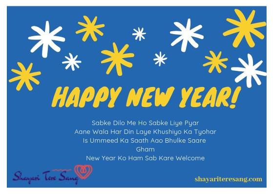 Sabke Dilo Me Ho Sabke, Happy New Year