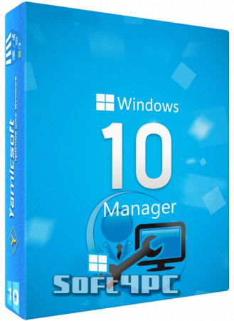 Yamicsoft Windows 10 Manager 1.0.1 Final