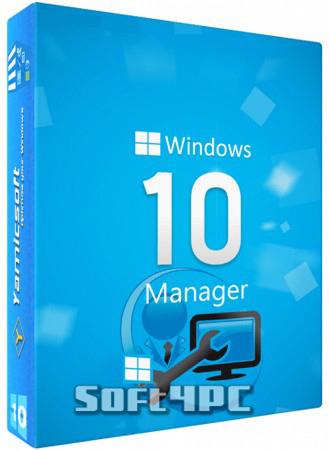 Yamicsoft Windows 10 Manager 1.0.1 Final