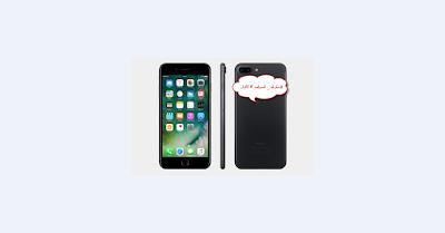فلاشه حصريه جدا جدا جدا للهاتف الانيق Iphone 7 Plus MT6580