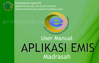 user manual emis